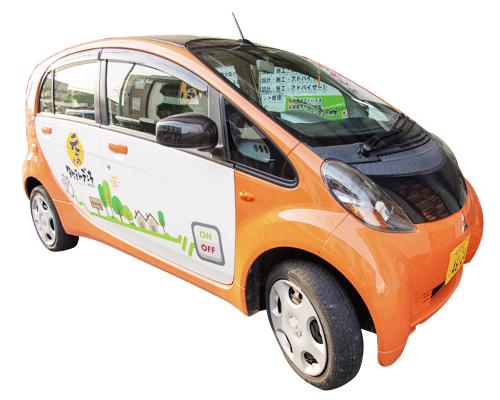 電気自動車の社用車